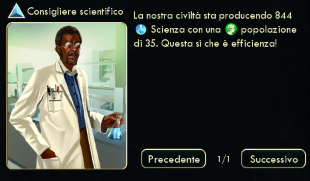 scienzacapitale.png